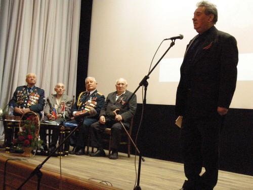Читательская конференция по книгам патриотической направленности сибирских авторов