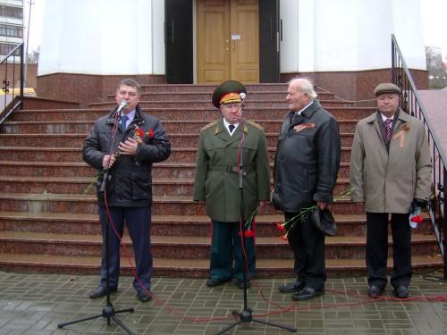 Церемония открытия  Аллеи Боевой Славы воинам-сибирякам в г.Волгограде